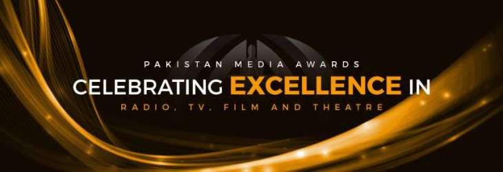 5th Pakistan Media Awards To Be Held on 23rd February 2019 in Karachi