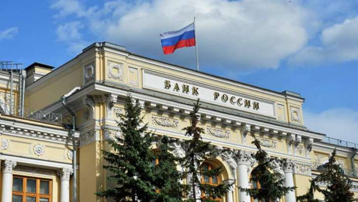 Net Capital Outflow From Russia in January Totaled $10.4Bln - Central Bank
