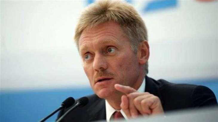 Russia to Show Maximum Transparency in Settlement of Doping Issues - Kremlin Spokesman Dmitry Peskov