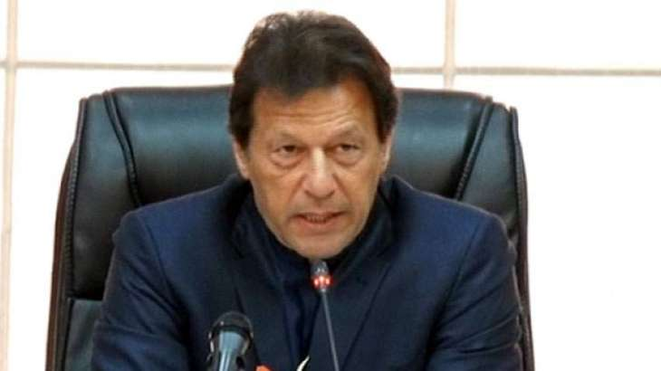 Prime Minister Imran Khan urges structural reforms for sustainable development