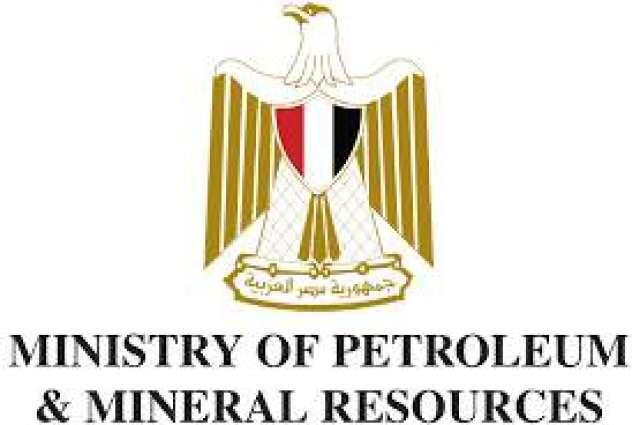 وزارة البترول المصرية تعلن عن إبرام اتفاقيتين بين سوميد المصرية وأرامكو السعودية - بيان