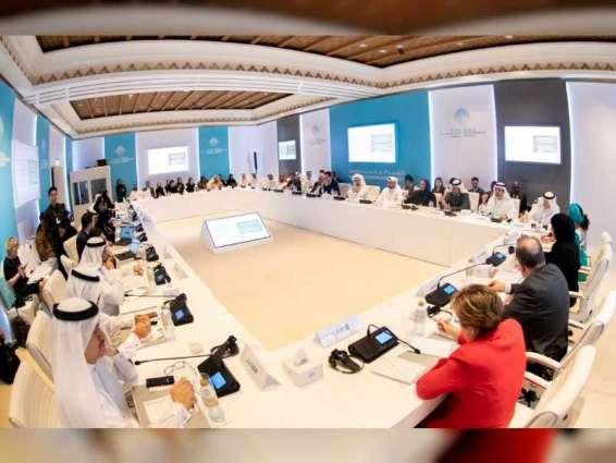 جلسة حوار في القمة العالمية للحكومات حول مستقبل العمل الاجتماعي
