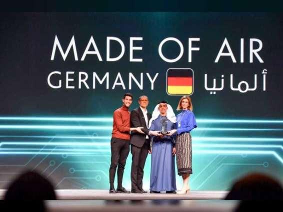 محمد بن راشد يشهد تكريم الفائزين بجائزة هاكاثون الحكومات