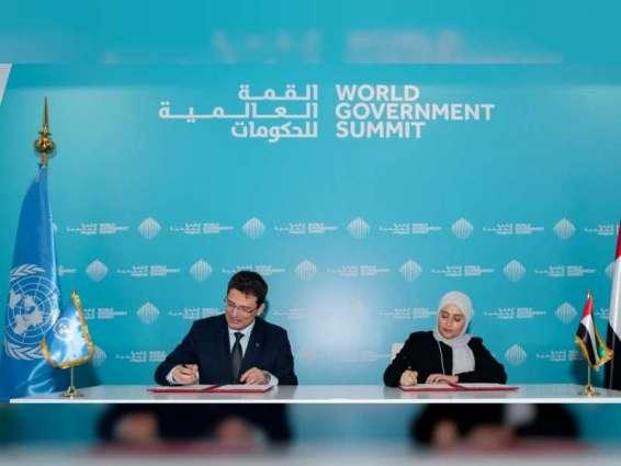 """حكومة الإمارات توقع اتفاقية شراكة مع اليونيسكو لإطلاق مختبرين لـ""""قراءة المستقبل"""""""