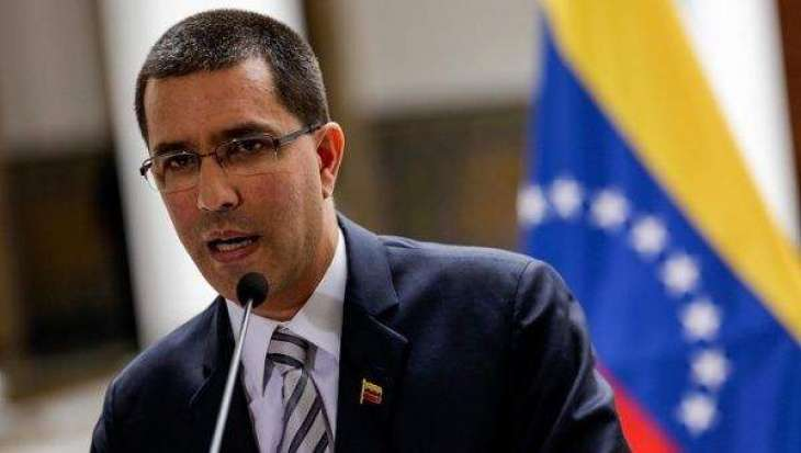 Venezuela Establishes Group at UN to Oppose Foreign Meddling - Top Diplomat