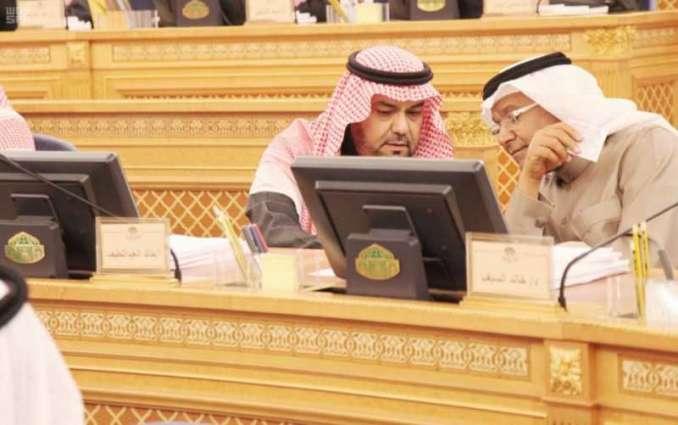 مجلس الشورى يعقد جلسته العادية الثالثة والعشرين من أعمال السنة الثالثة للدورة السابعة
