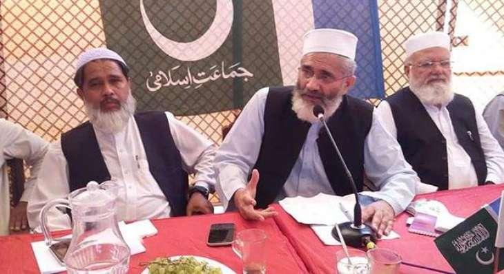 JI Leaders Sirjaul Haq,Liaqat Baloch Condole Death Of Qari