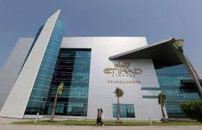 Aldar Investments to acquire full ownership of Etihad Plaza and Etihad Airways Centre
