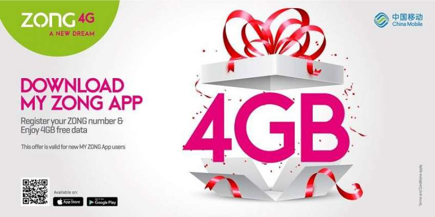 My Zong App Offers App-Mazing Features With Free 4GB Data | Pakistan