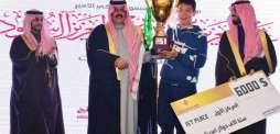 أمير منطقة حائل يتوج الفائزين ببطولة حائل الدولية للشطرنج