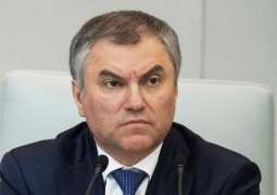 Russia to Raise Issue of Venezuela Crisis at IPU Meeting in April - Lower House Speaker