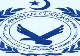 Pakistan Customs surpasses target by collecting Rs 444 billion in 8 months