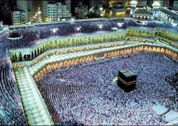 Designated banks remained open on Saturday, Sunday to receive Hajj applications