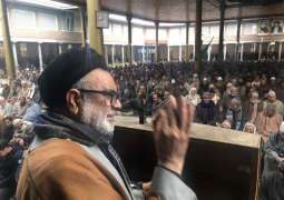 Aga Hasan hails role of Pakistan, condemns ban on Jamat-e-Islami