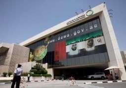 DEWA releases RFQ for 900MW 5th phase of Mohammed bin Rashid Al Maktoum Solar Park
