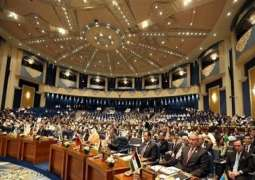 46th Session of CFM of Member States of the OIC issues Abu Dhabi Declaration