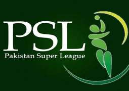 No PSL matches in Lahore, PCB decides