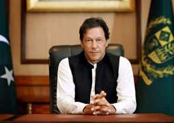 Not worthy of Nobel Peace Prize: PM Imran