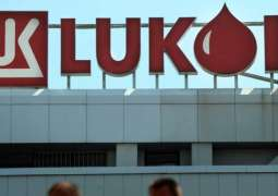 Lukoil's IFRS Net Profit in 2018 Up 47.8% to $9.4Bln - Report