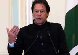 Does Pak Prime Minister deserve Nobel Peace prize? Khan says he is not worty of award
