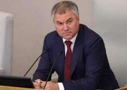 Russian Lower House Speaker, Italian Counterpart to Have Talks in Moscow