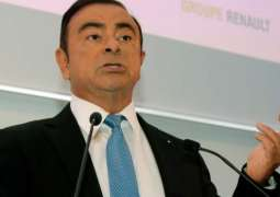 Tokyo Court Rules to Release Ex-Nissan Chairman Ghosn on Bail - Reports