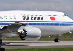Backup Plane for Air China's Flight to Arrive in Chukotka Before Evening - Authorities