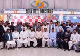 Agha Steel Launches 1st Company Operated Retail Outlet