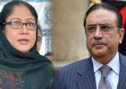 Court extends bail of Zardari, Faryal Talpur till March 11 in money laundering case