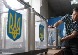 European Politicians Fear Kiev Making Obstacles to International Monitoring of Election