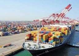 MD Karachi Shipyard called on KATI