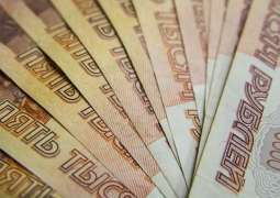 Russian Economy Ministry Revised 2019 Dollar Exchange Rate From 63.9 Rubles to 66.4 Rubles