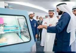 Abdullah bin Zayed attends launch of UAE's First University Innovative Free Zone