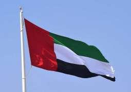 UAE National Sports Day celebrated by 1,800 Dubai students
