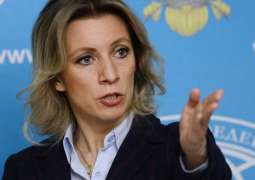 Russian Foreign Ministry Slams Amsterdam's Plans to Legalize Non-Medical Use of Cannabis