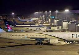 Flight operations to remain on hiatus for 24 more hours at few airports: CAA