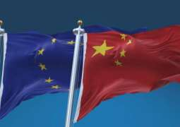 EU Needs to Have Unified Position on Cooperation With China - European Commission
