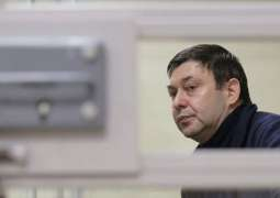 First Vyshinsky Case Hearing Slated for March 26 in Kiev Court - Lawyer