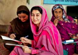 Punjab establishes first ever Women Hostel Authority to regulate private women hostels