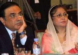 NAB summons Bilawal, Zardari, Talpur in fake bank accounts case