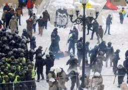 Three Ukrainian Law Enforcement Agents Injured in Kiev Clashes With Protesters - Police