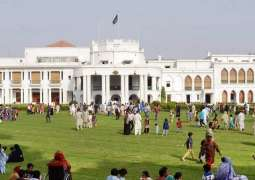 Governor House Punjab to now remain open for public on weekends
