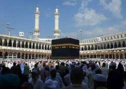 Govt announces names of successful applicants in Hajj balloting