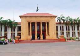 Punjab Assembly passes bill raising salaries of lawmakers
