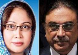 JIT seeks more records from Sindh govt on fake accounts case