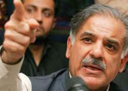 Shehbaz Sharif not given clean chit in laptop scheme