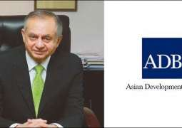 ADB delegation meet PM's Adviser on Commerce, discuss projects