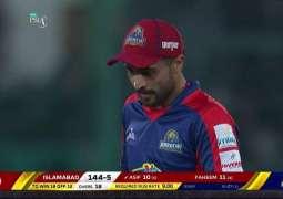 PSL-4 Eliminator: Islamabad United beat Karachi Kings by four wickets