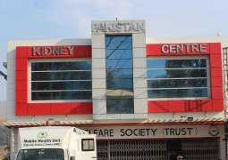 Islamabad Chamber of Commerce & Industry called on Govt. to provide advanced screening technologies in hospitals