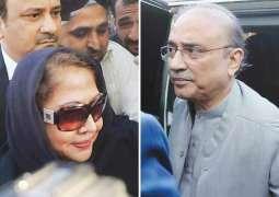 Banking court transfers money laundering case against Zardari, Talpur to Rawalpindi